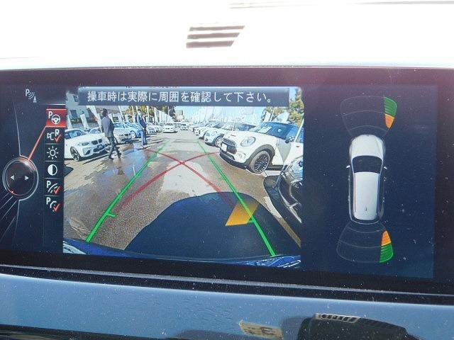 xDrive 18d xライン 18AW コンフォートアクセス オートトランク LEDヘッドライト バックカメラ 前後センサー パーキングアシスト インテリジェントセーフティ(10枚目)