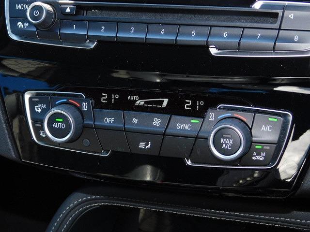 xDrive 18d xライン 18AW コンフォートアクセス オートトランク LEDヘッドライト バックカメラ 前後センサー パーキングアシスト インテリジェントセーフティ(11枚目)