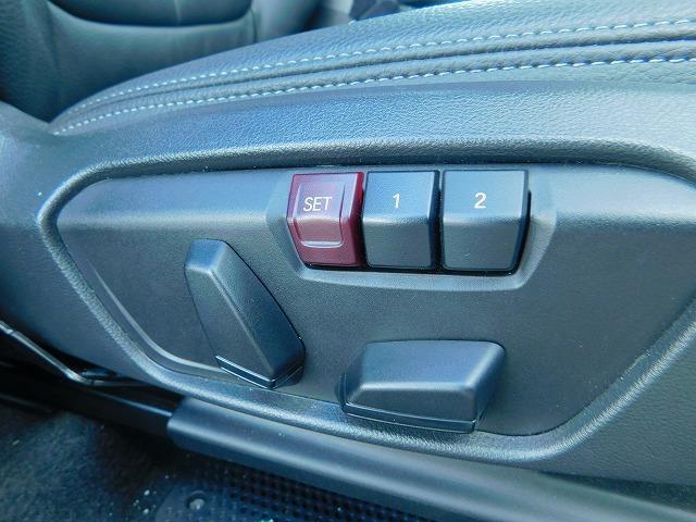 218dアクティブツアラー ラグジュアリー 黒革電動シート LEDヘッドライト 17インチアロイホイール SOS ミラーETCBカメラ 前車追従クルコン 前後センサー ヘッドアップディスプレイ USB シートヒーター BT オートトランク(22枚目)