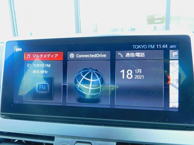 218dアクティブツアラー ラグジュアリー 黒革電動シート LEDヘッドライト 17インチアロイホイール SOS ミラーETCBカメラ 前車追従クルコン 前後センサー ヘッドアップディスプレイ USB シートヒーター BT オートトランク(27枚目)