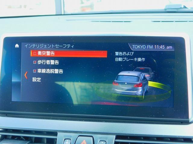 218dアクティブツアラー ラグジュアリー 黒革電動シート LEDヘッドライト 17インチアロイホイール SOS ミラーETCBカメラ 前車追従クルコン 前後センサー ヘッドアップディスプレイ USB シートヒーター BT オートトランク(28枚目)