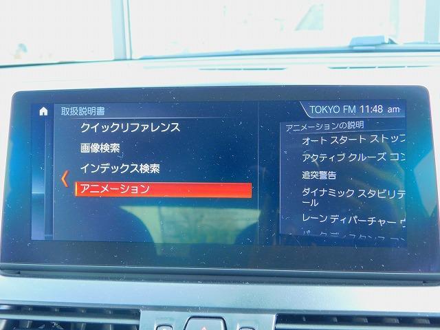 218dアクティブツアラー ラグジュアリー 黒革電動シート LEDヘッドライト 17インチアロイホイール SOS ミラーETCBカメラ 前車追従クルコン 前後センサー ヘッドアップディスプレイ USB シートヒーター BT オートトランク(41枚目)