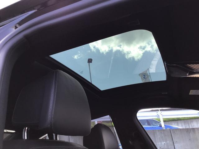 740eアイパフォーマンス Mスポーツ サンルーフ黒革電動シート20インチアロイホイール全席シートヒーターエアサスペンション前車追従機能付きソフトクローズ全席シートクーラースクリーンミラーリングCD/DVDアンビエントライト(9枚目)
