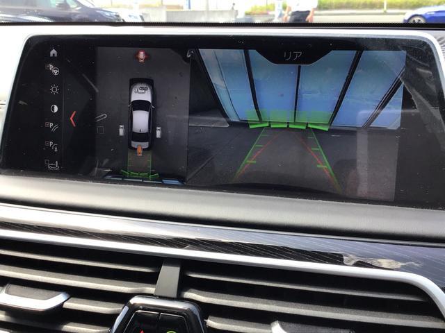 740eアイパフォーマンス Mスポーツ サンルーフ黒革電動シート20インチアロイホイール全席シートヒーターエアサスペンション前車追従機能付きソフトクローズ全席シートクーラースクリーンミラーリングCD/DVDアンビエントライト(11枚目)