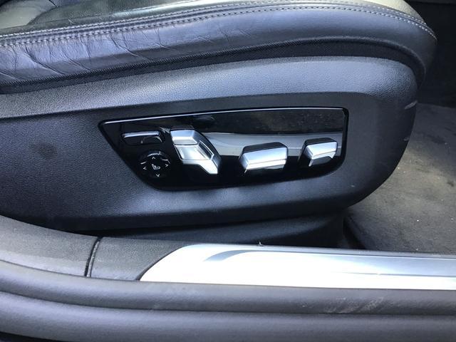 740eアイパフォーマンス Mスポーツ サンルーフ黒革電動シート20インチアロイホイール全席シートヒーターエアサスペンション前車追従機能付きソフトクローズ全席シートクーラースクリーンミラーリングCD/DVDアンビエントライト(14枚目)
