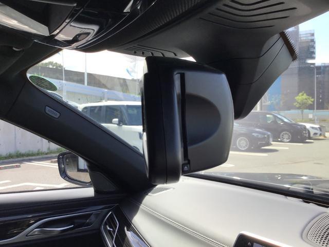 740eアイパフォーマンス Mスポーツ サンルーフ黒革電動シート20インチアロイホイール全席シートヒーターエアサスペンション前車追従機能付きソフトクローズ全席シートクーラースクリーンミラーリングCD/DVDアンビエントライト(26枚目)