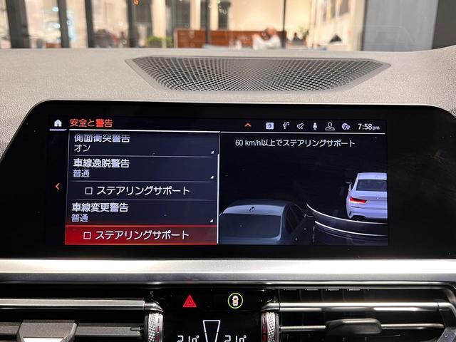 320i Mスポーツ コンフォートパッケージ LEDライト 18インチAW ハーフレザー電動シート シートヒーター 前後センサー バックカメラ オートトランク コンフォートアクセス Bluetooth 前車追従機能(22枚目)