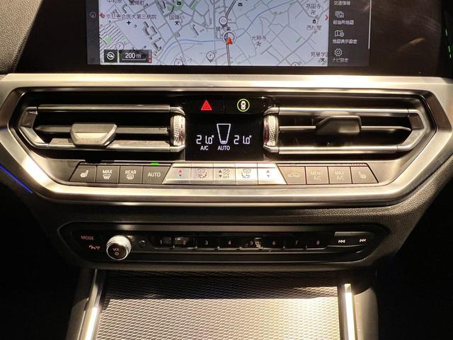 320i Mスポーツ コンフォートパッケージ LEDライト 18インチAW ハーフレザー電動シート シートヒーター 前後センサー バックカメラ オートトランク コンフォートアクセス Bluetooth 前車追従機能(23枚目)