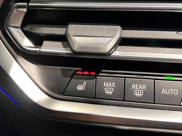 320i Mスポーツ コンフォートパッケージ LEDライト 18インチAW ハーフレザー電動シート シートヒーター 前後センサー バックカメラ オートトランク コンフォートアクセス Bluetooth 前車追従機能(24枚目)