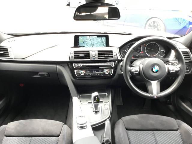 318iツーリング Mスポーツ LCIモデル オートトランク バックカメラ 後方センサー コンフォートアクセス Bluetooth 車線変更警告 18インチAW LEDヘッドライト ミラーETC スポーツ電動シート SOSコール(8枚目)