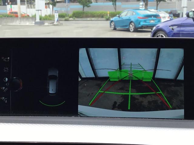 318iツーリング Mスポーツ LCIモデル オートトランク バックカメラ 後方センサー コンフォートアクセス Bluetooth 車線変更警告 18インチAW LEDヘッドライト ミラーETC スポーツ電動シート SOSコール(15枚目)