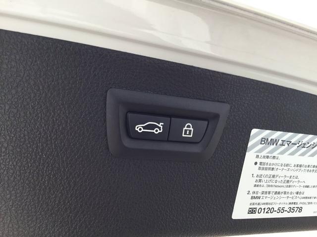 318iツーリング Mスポーツ LCIモデル オートトランク バックカメラ 後方センサー コンフォートアクセス Bluetooth 車線変更警告 18インチAW LEDヘッドライト ミラーETC スポーツ電動シート SOSコール(26枚目)