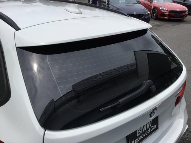 318iツーリング Mスポーツ LCIモデル オートトランク バックカメラ 後方センサー コンフォートアクセス Bluetooth 車線変更警告 18インチAW LEDヘッドライト ミラーETC スポーツ電動シート SOSコール(43枚目)
