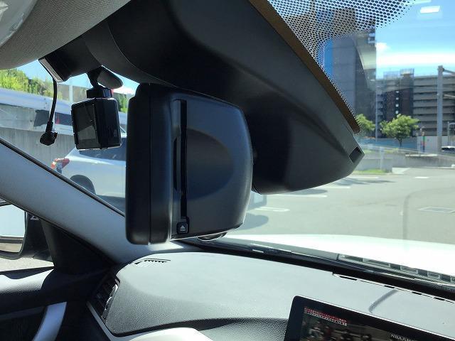320dツーリング 電動シートLEDヘッドライト前後PDCシートヒーター前車追従機能アルミトリムLEDヘッドライト前後障害物センサー16インチアロイホイール社外ドラレコ社外フルセグCD/DVD音楽ライブラリ(29枚目)