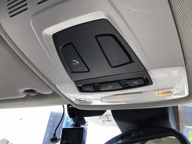 320dツーリング 電動シートLEDヘッドライト前後PDCシートヒーター前車追従機能アルミトリムLEDヘッドライト前後障害物センサー16インチアロイホイール社外ドラレコ社外フルセグCD/DVD音楽ライブラリ(31枚目)