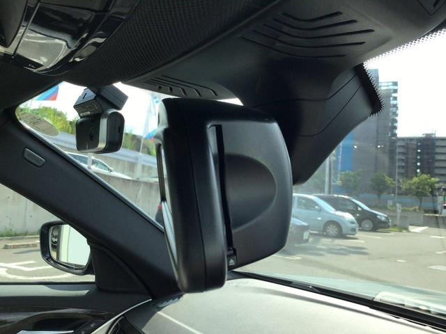 530e Mスポーツ アダプティブLEDヘッドライト トップビューカメラ 全方位センサー ホワイトレザーシート シートヒーター ヘッドアップディスプレイ ジェスチャーコントロール 前後純正ドライブレコーダー(25枚目)