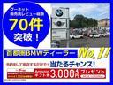 BMW BMW 420iクーペ ラグジュアリー・ACC・シートヒーター