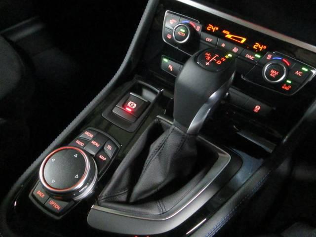 BMW BMW 218iグランツアラー Mスポーツ サンルーフ・コンフォート