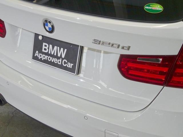 BMW BMW 320dツーリング Mスポーツ バックカメラ ストレージP