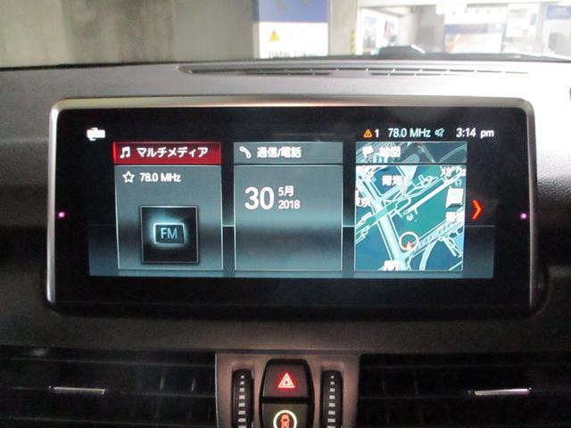 218dアクティブツアラー ACC・HUD・コンフォート(13枚目)