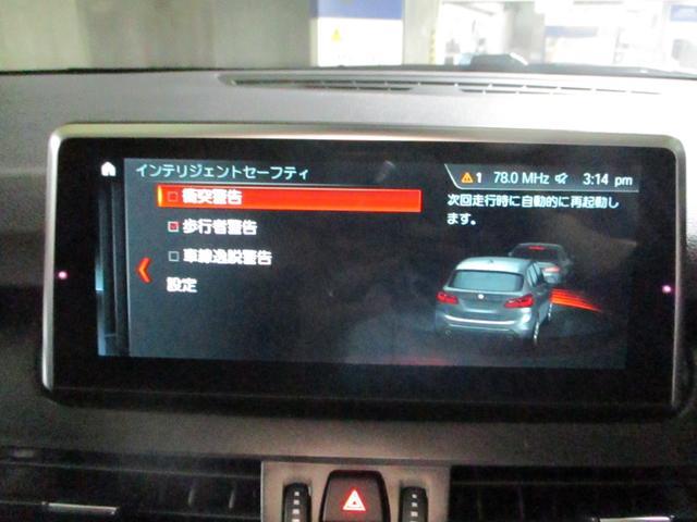 218dアクティブツアラー ACC・HUD・コンフォート(15枚目)