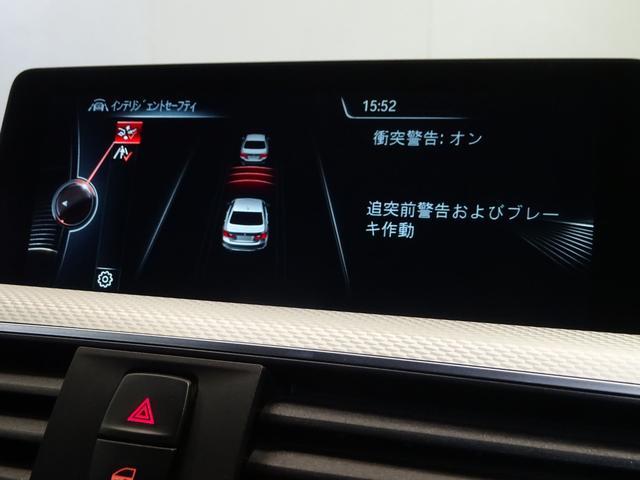 330e Mスポーツ 新品純正18インチ&タイヤ(17枚目)