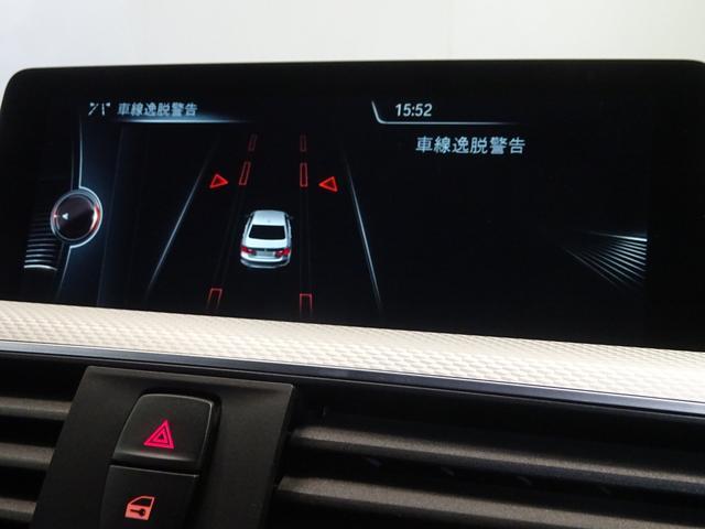 330e Mスポーツ 新品純正18インチ&タイヤ(18枚目)