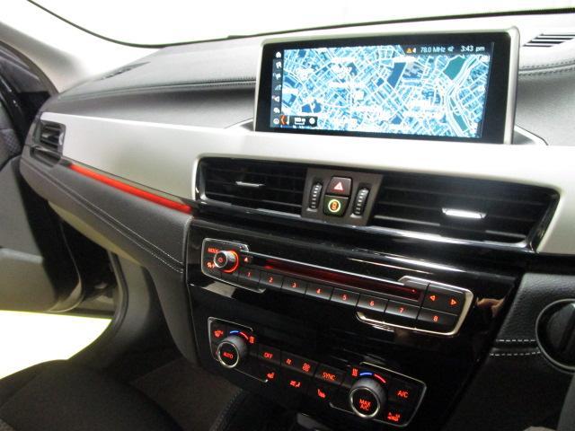 xDrive 20i 登録済未使用車 カメラ 電動シート(12枚目)