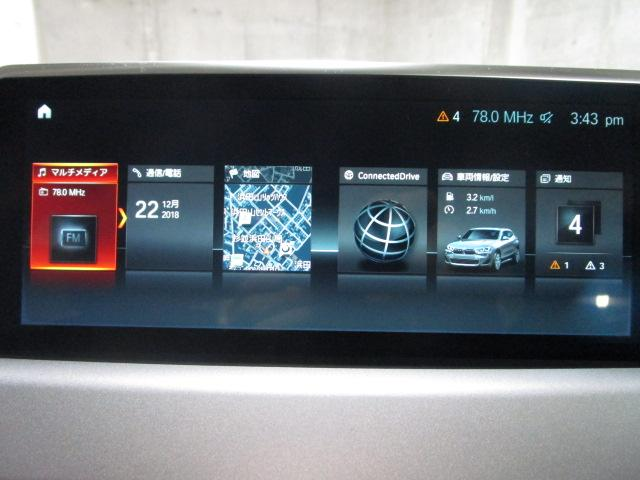 xDrive 20i 登録済未使用車 カメラ 電動シート(15枚目)