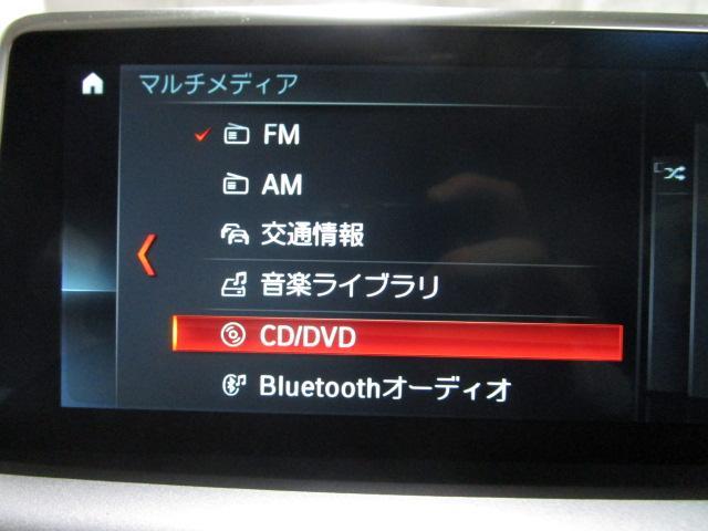 xDrive 20i 登録済未使用車 カメラ 電動シート(18枚目)