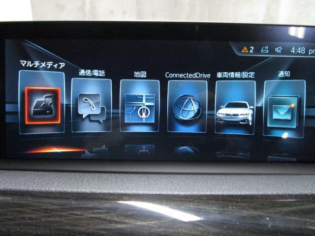 420iグランクーペ Mスポーツ レッドレザーACC カメラ(17枚目)
