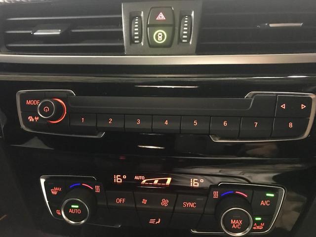 「BMW」「BMW X2」「SUV・クロカン」「東京都」の中古車21