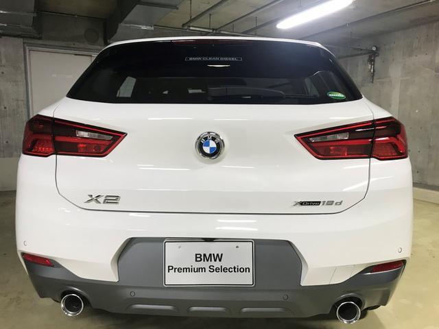 xDrive 18d MスポーツXモカ革ハイラインデモ車(5枚目)