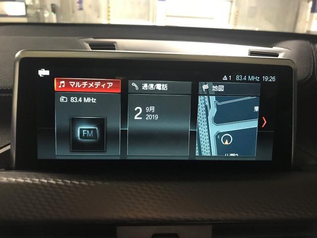 xDrive 18d MスポーツXモカ革ハイラインデモ車(8枚目)