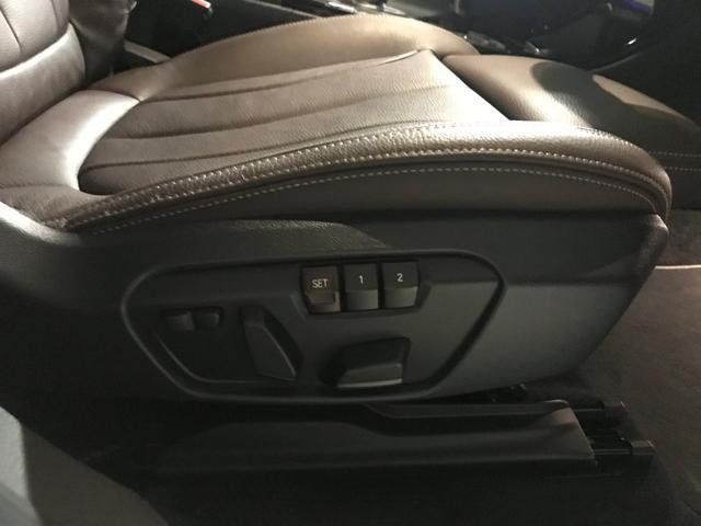 xDrive 18d MスポーツXモカ革ハイラインデモ車(14枚目)