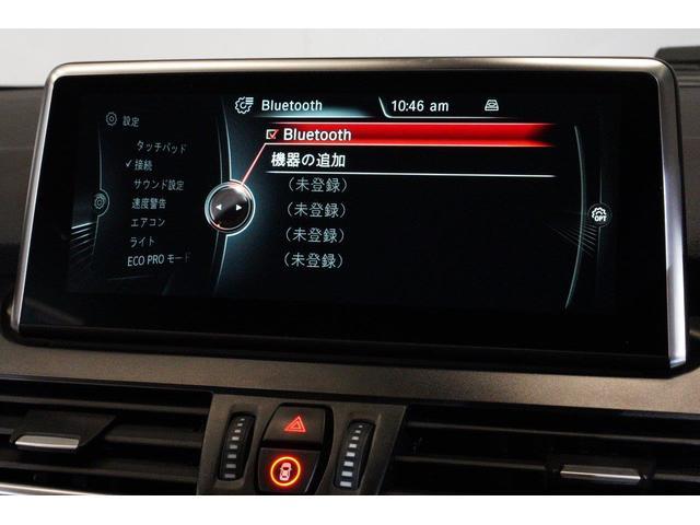 「BMW」「BMW」「コンパクトカー」「東京都」の中古車30