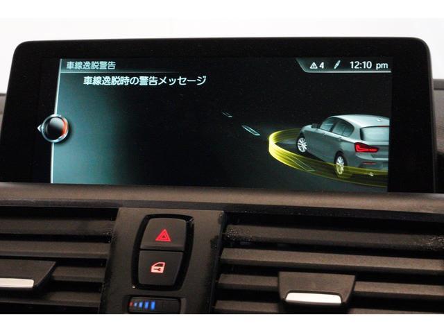 「BMW」「BMW」「コンパクトカー」「東京都」の中古車23