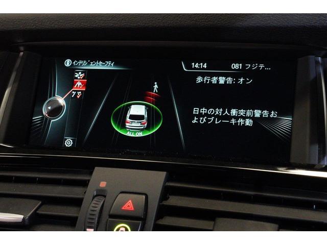 「BMW」「BMW X3」「SUV・クロカン」「東京都」の中古車27