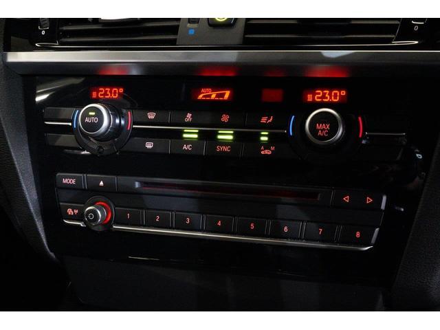 「BMW」「BMW X3」「SUV・クロカン」「東京都」の中古車36