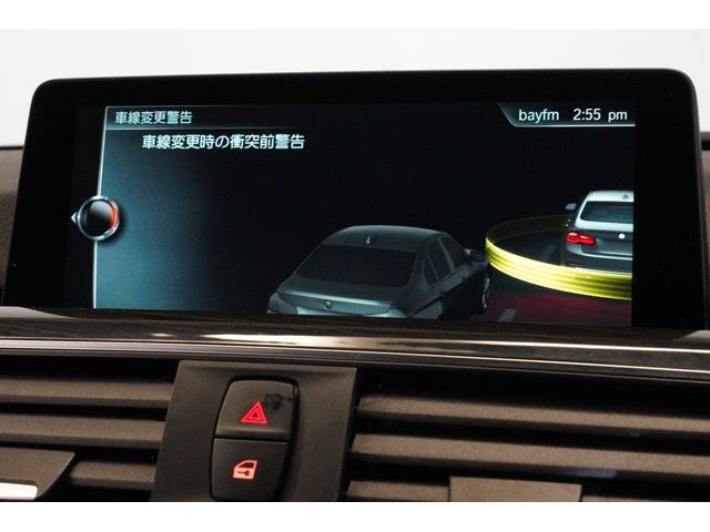 「BMW」「BMW」「セダン」「東京都」の中古車26