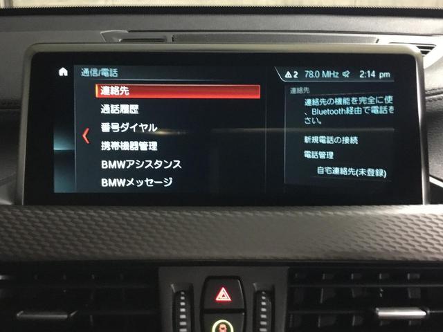 「BMW」「BMW X2」「SUV・クロカン」「東京都」の中古車29