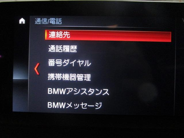 118i パーキングサポート 弊社デモカー(18枚目)