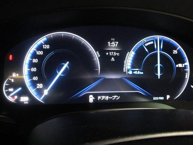 523iツーリング MスポーツヘッドアップD 新車保証継承(18枚目)