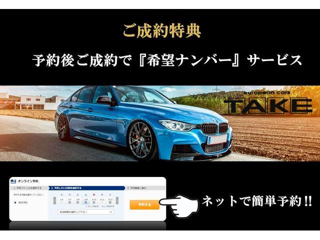 ライダー ツインルーフ 地デジ 車高調 電動スライド レザー(2枚目)