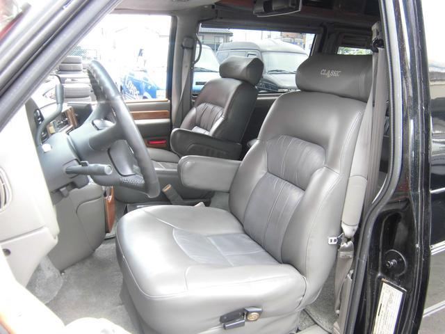 シボレー シボレー アストロ アメリカンロード 新車並行 レザー ウッド イルミ 1年保証