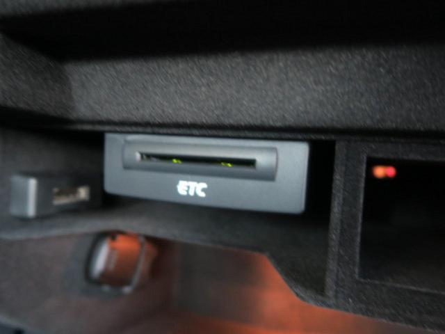 アウディ アウディ A5スポーツバック 2.0TFSIクワトロ Sライン フルセグTV バックカメラ