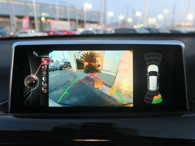xDrive20i xライン 未使用車 コンフォートPKG(4枚目)