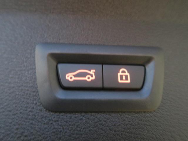 xDrive20i xライン 未使用車 コンフォートPKG(8枚目)