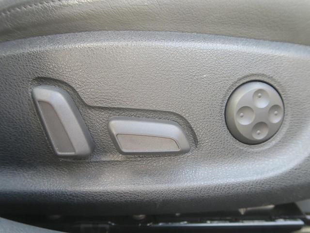 アウディ アウディ A6アバント 2.8FSIクワトロ LEDヘッド 黒革 フルセグ Bカメラ
