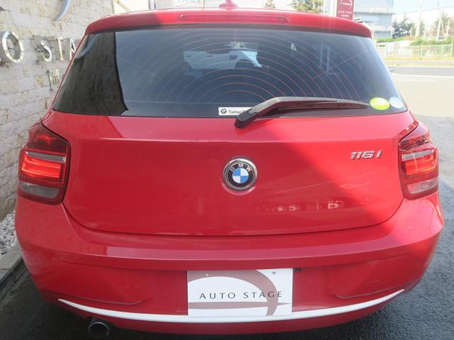 BMW BMW 116i スタイル 1オーナー 純正HDDナビ バックカメラ